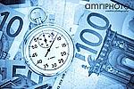 stopwatch on euros